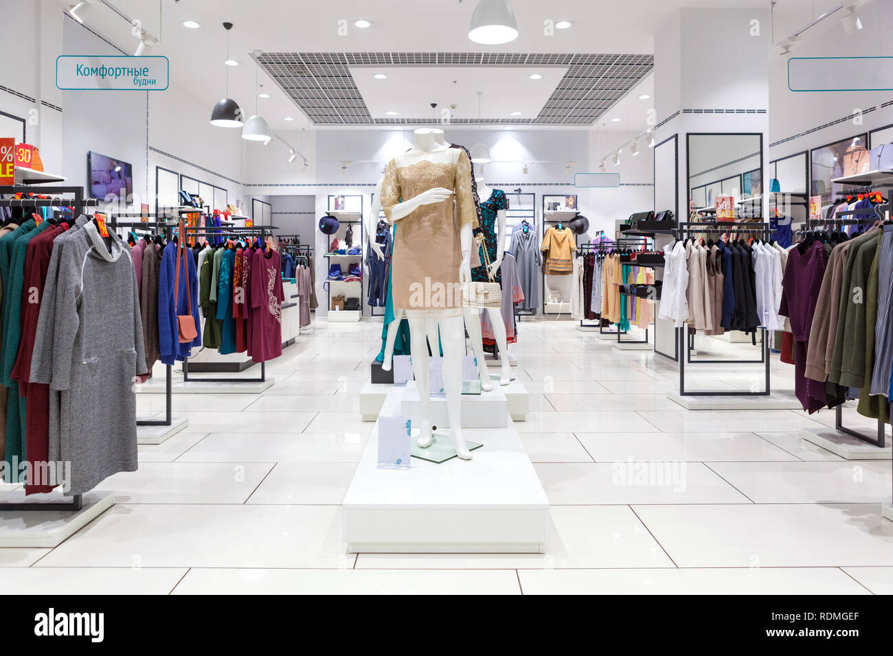 e4c77f419415 Interior of fashion clothing store for women Stock Photo: 232177303 ...