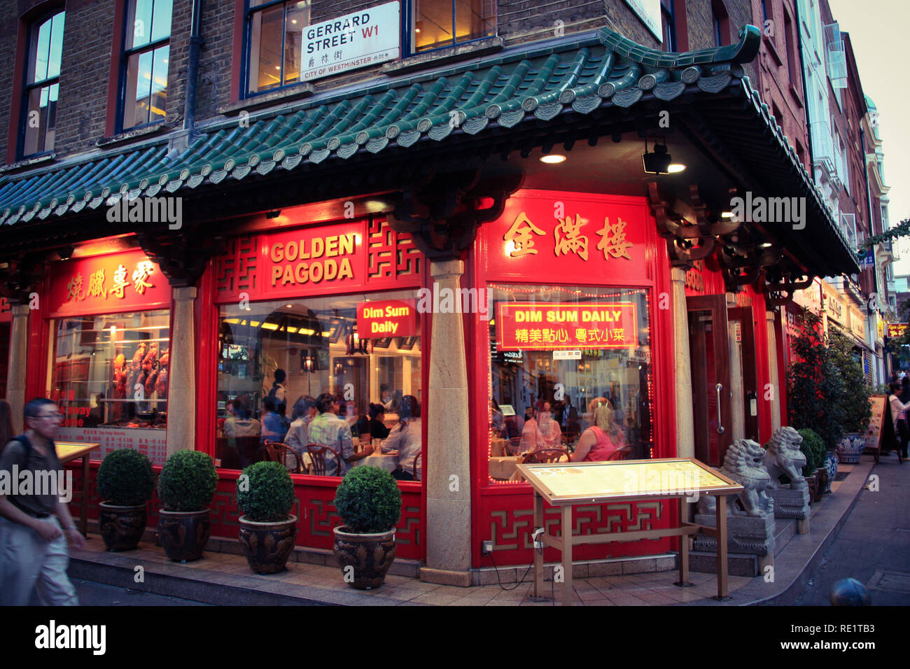 Typical Chinese Restaurant Golden Pagoda At Gerrard Street In China Town London United Kingdom Stock Photo Alamy