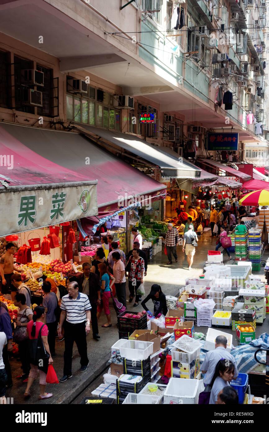 Steht in Hong Kong Hongkong - Stock Image