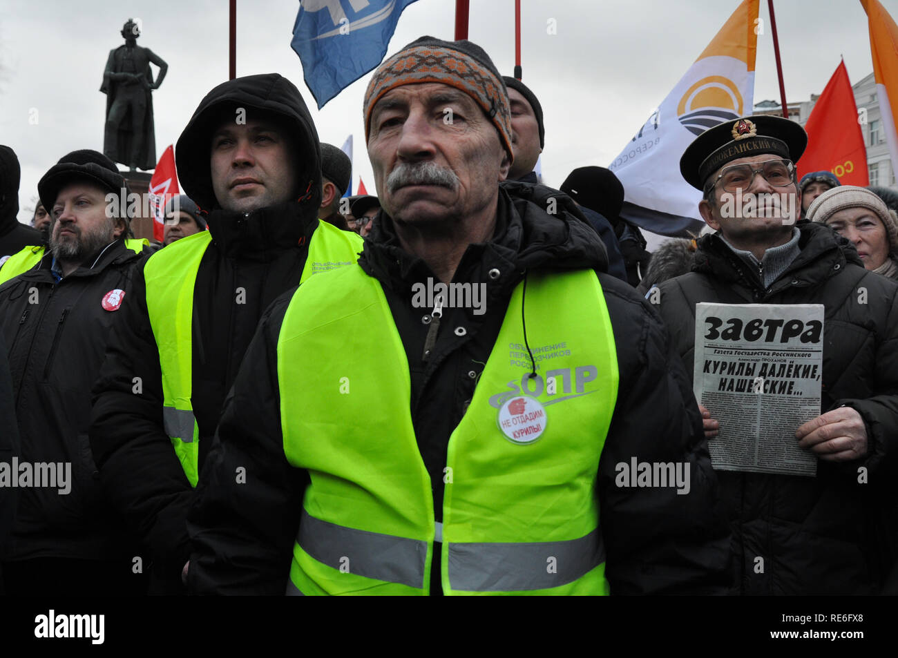 Moscow, Russia. 20th Jan, 2019. Activists in yellow vests at a protest. Hundreds from both left and right protest possible handover of contested Kuril islands (Northern territories) to Japan at a rally in central Moscow. Credit: Aleks Lokhmutov/Alamy Live News. - Stock Image