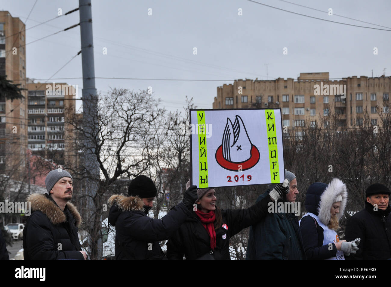 """Moscow, Russia. 20th Jan, 2019. Activists are holding a sign reading """"whale killers"""". Hundreds from both left and right protest possible handover of contested Kuril islands (Northern territories) to Japan at a rally in central Moscow. Credit: Aleks Lokhmutov/Alamy Live News. Stock Photo"""