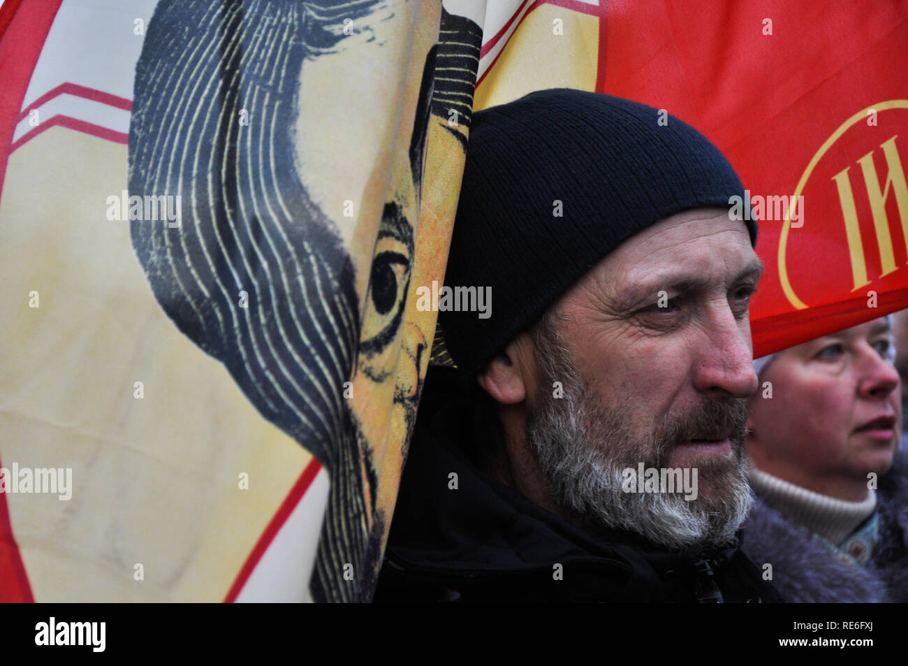 Moscow, Russia. 20th Jan, 2019. A man with a Jesus banner at a rally. Hundreds from both left and right protest possible handover of contested Kuril islands (Northern territories) to Japan at a rally in central Moscow. Credit: Aleks Lokhmutov/Alamy Live News. - Stock Image