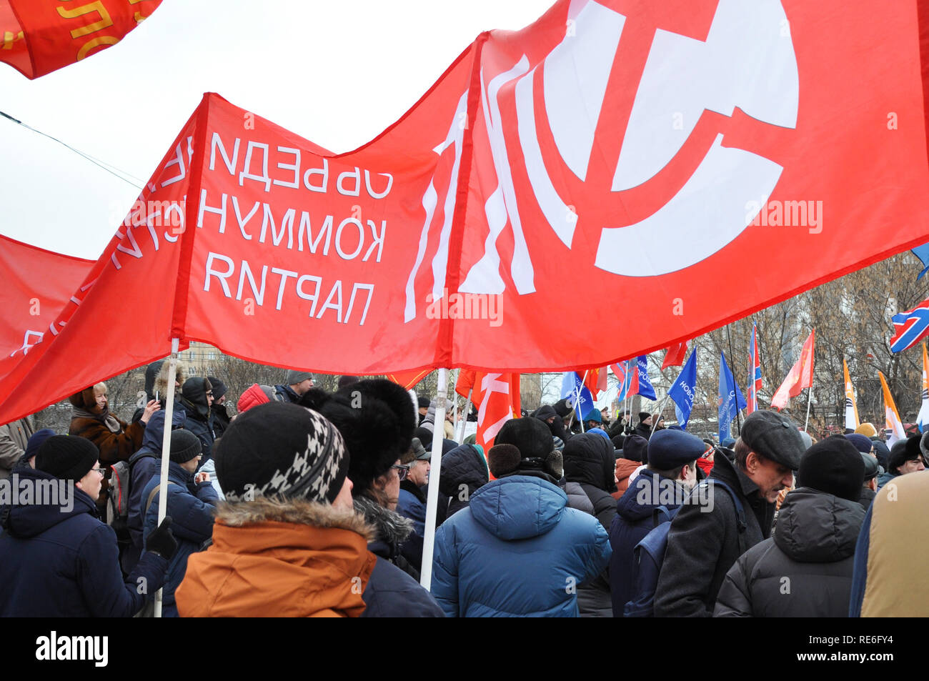 Moscow, Russia. 20th Jan, 2019. Hundreds from both left and right protest possible handover of contested Kuril islands (Northern territories) to Japan at a rally in central Moscow. Credit: Aleks Lokhmutov/Alamy Live News. - Stock Image