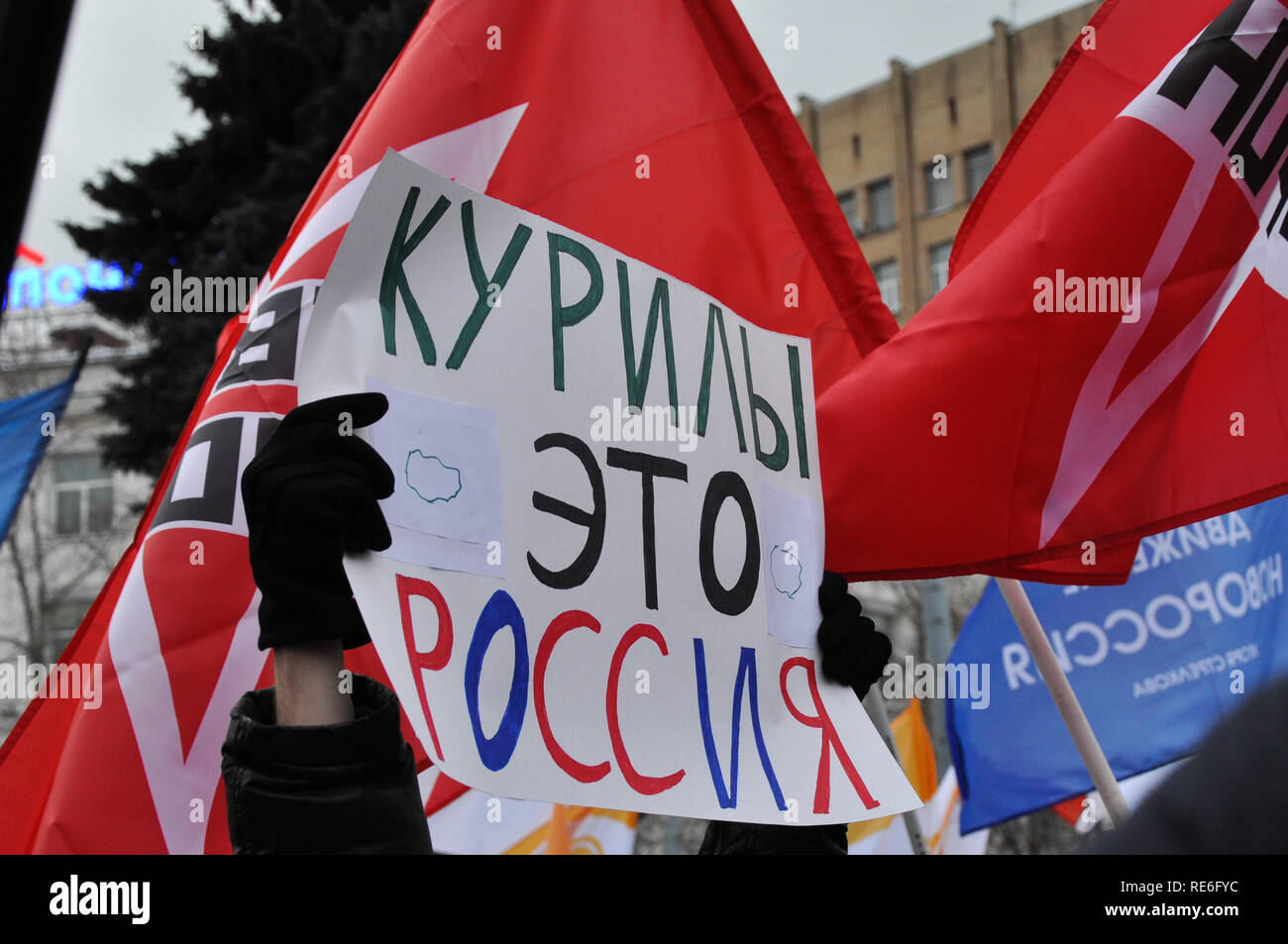 Moscow, Russia. 20th Jan, 2019. An activist is holding a sign 'the Kurils are [a part of] Russia'. Hundreds from both left and right protest possible handover of contested Kuril islands (Northern territories) to Japan at a rally in central Moscow. Credit: Aleks Lokhmutov/Alamy Live News. - Stock Image