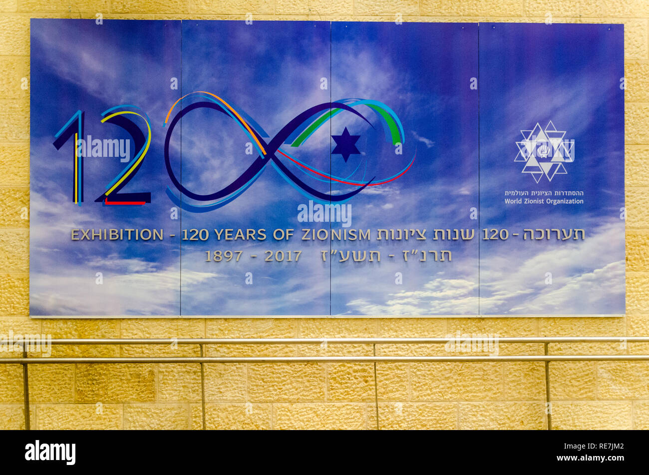 Exhibition '120 years of Zionism' at Tel Aviv airport (Ben Gurion), Israel - Stock Image