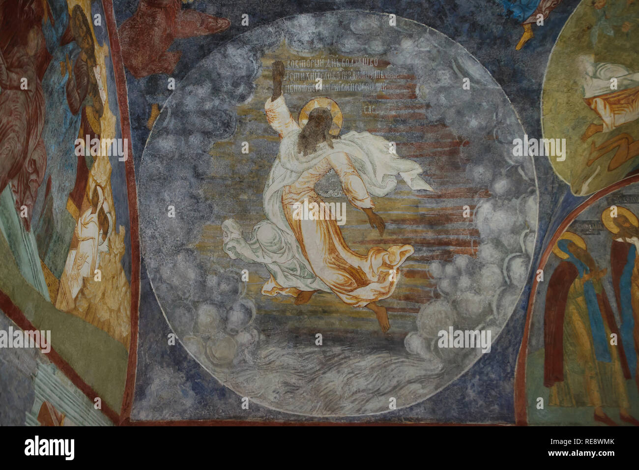 God the Father creating the firmament and dividing the waters in the second day of Creation. Fresco by Russian icon painters Gury Nikitin and Sila Savin (1680) in the north gallery (papert) of the Church of Elijah the Prophet in Yaroslavl, Russia. - Stock Image