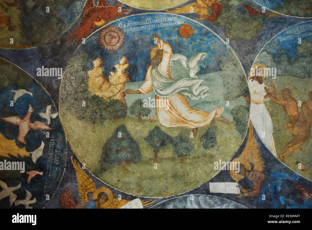 God the Father creating the Sun and the Moon in the fourth day of Creation. Fresco by Russian icon painters Gury Nikitin and Sila Savin (1680) in the north gallery (papert) of the Church of Elijah the Prophet in Yaroslavl, Russia. - Stock Image