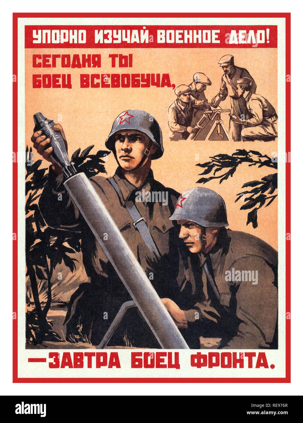 WW2 Russian Propaganda Poster 'Persistently study the military!'  'Today You are a universal military fighter - tomorrow a fighter at the Front' 1942 Soviet Russia Recruitment Propaganda Poster - Stock Image