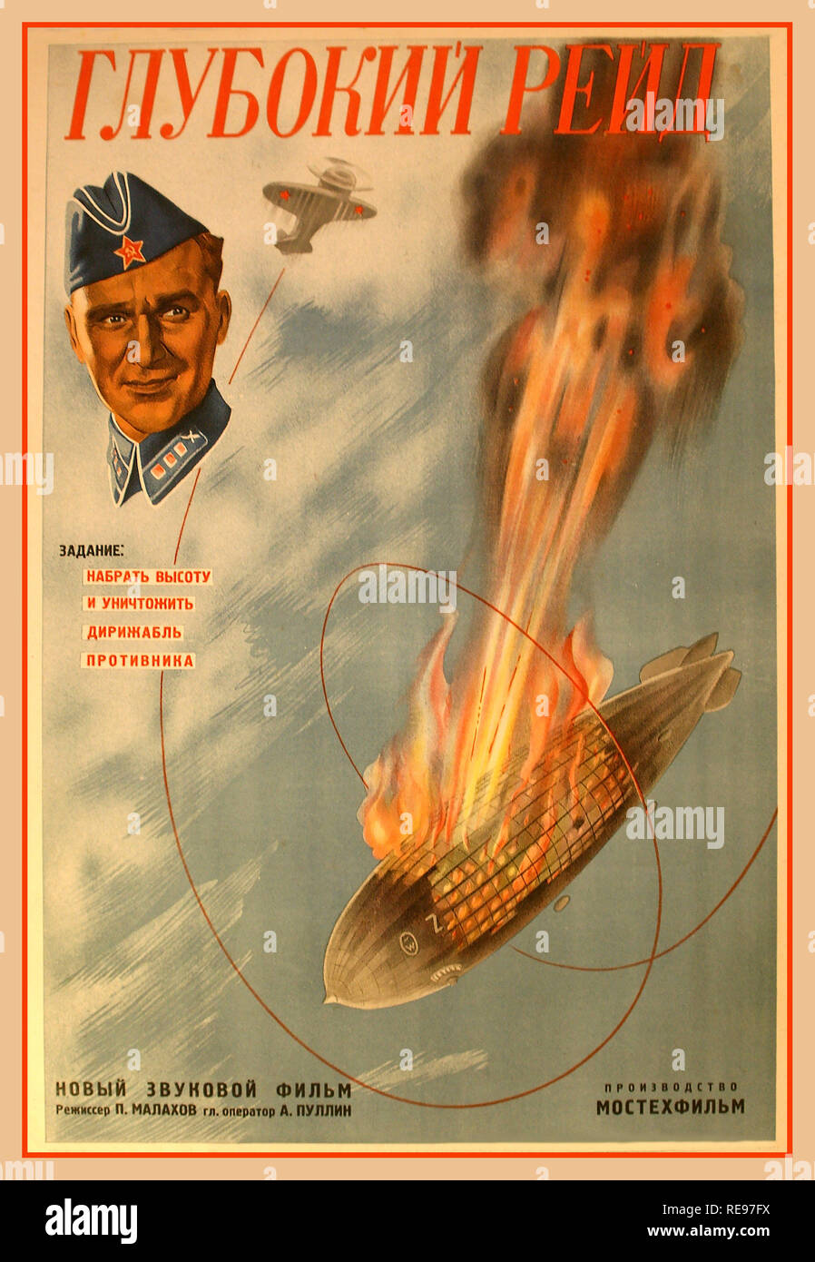 "1930's Vintage Soviet Russian Film Poster Original vintage propaganda movie poster for a film, ""Deep Raid""  The caption on the poster reads ""Brief: gain altitude and destroy the zeppelin of the enemy.""  The airship pictured is most likely an LZ 130 Graf Zeppelin II that was built after the Hindenburg disaster. It was used by the Luftwaffe, Nazi Air Force, to conduct air reconnaissance over Poland and Great Britain. Given that in 1939 USSR signed non-aggression pact with Germany, most of the copies were destroyed Stock Photo"