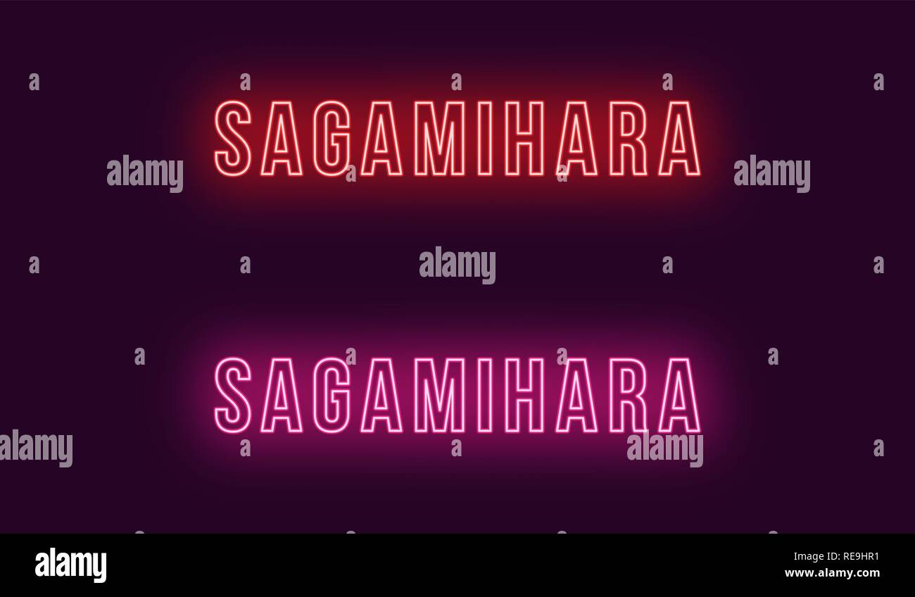 Neon name of Sagamihara city in Japan. Vector text of Sagamihara, Neon inscription with backlight in Bold style, red and pink colors. Isolated glowing - Stock Vector