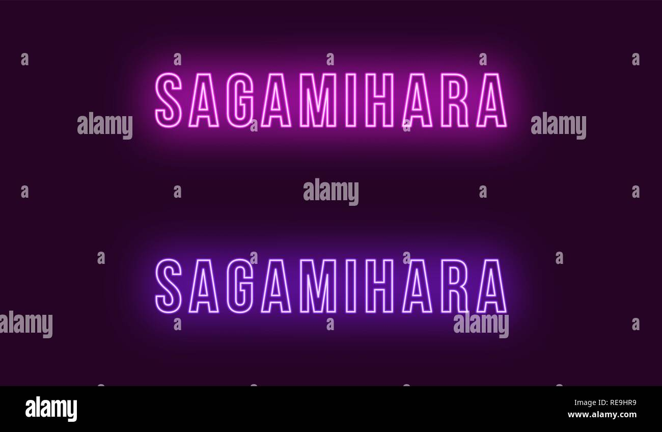 Neon name of Sagamihara city in Japan. Vector text of Sagamihara, Neon inscription with backlight in Bold style, purple and violet colors. Isolated gl - Stock Vector