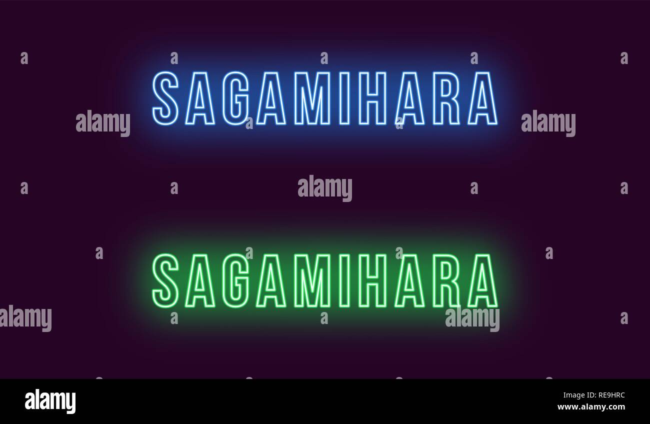 Neon name of Sagamihara city in Japan. Vector text of Sagamihara, Neon inscription with backlight in Bold style, blue and green colors. Isolated glowi - Stock Vector
