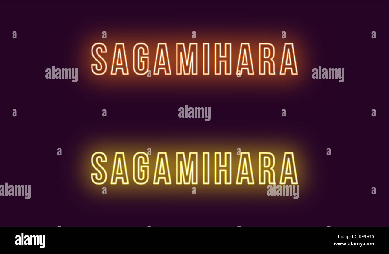 Neon name of Sagamihara city in Japan. Vector text of Sagamihara, Neon inscription with backlight in Bold style, orange and yellow colors. Isolated gl - Stock Vector