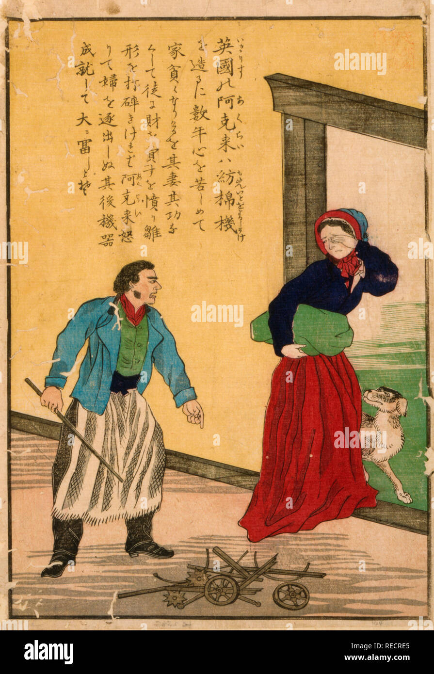 Sir Richard Arkwright, inventor of the spinning machine - Japanese print shows an angry Arkwright sending his wife to her parents because she deliberately broke his spinning wheel. Circa 1850 - Stock Image