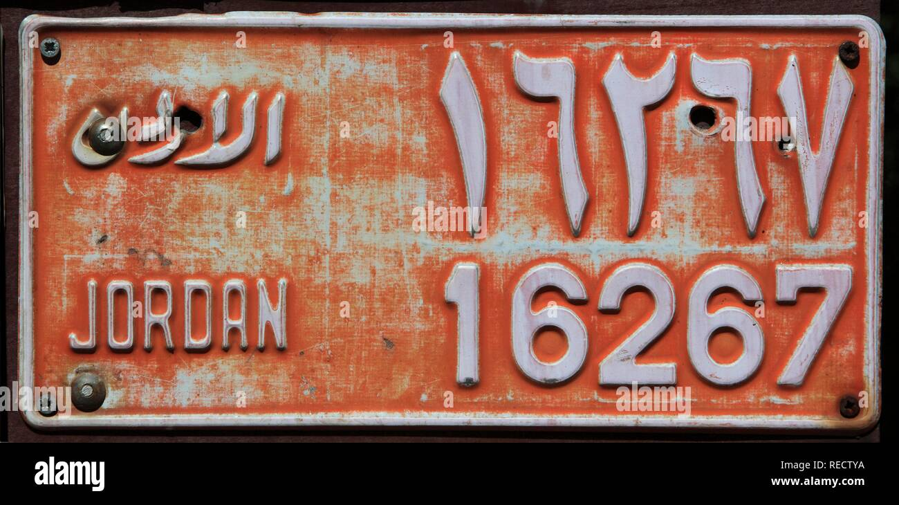 Number plates from Jordan - Stock Image