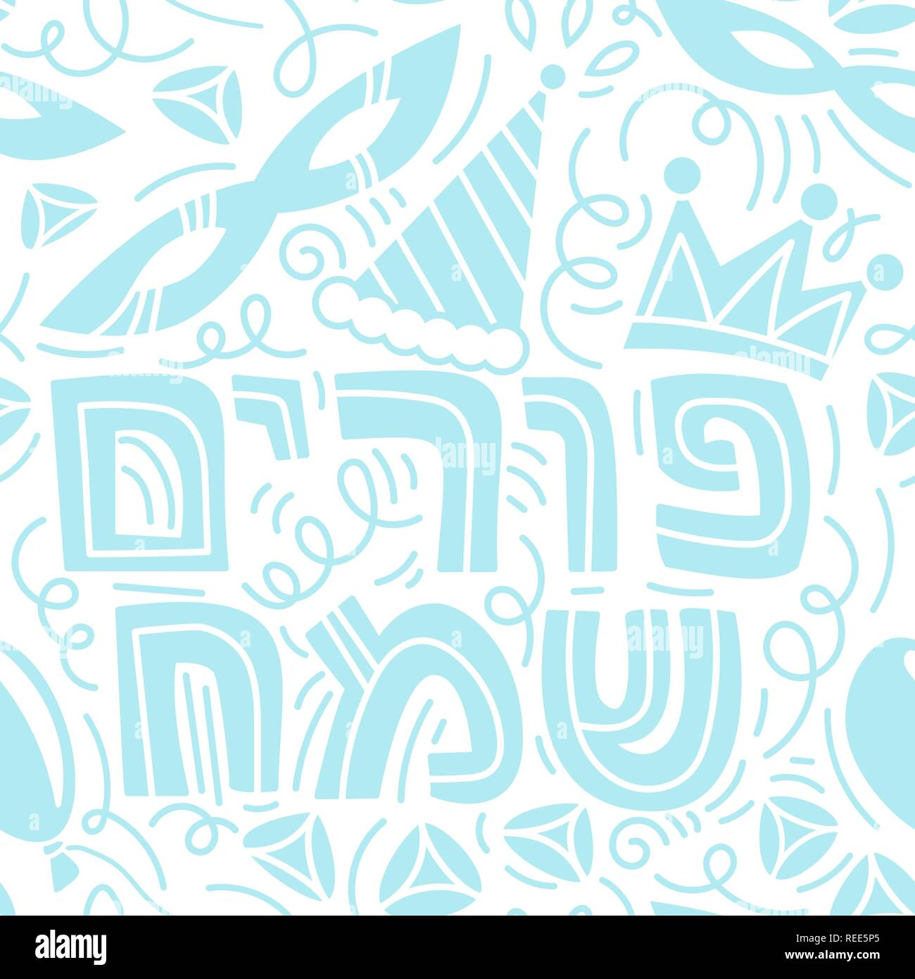 Purim seamless pattern with carnival mask, hats, crown, hamantaschen and Hebrew text Happy Purim. Monochrome vector illustration in hand drawn doodles stiyle. Blue background - Stock Image