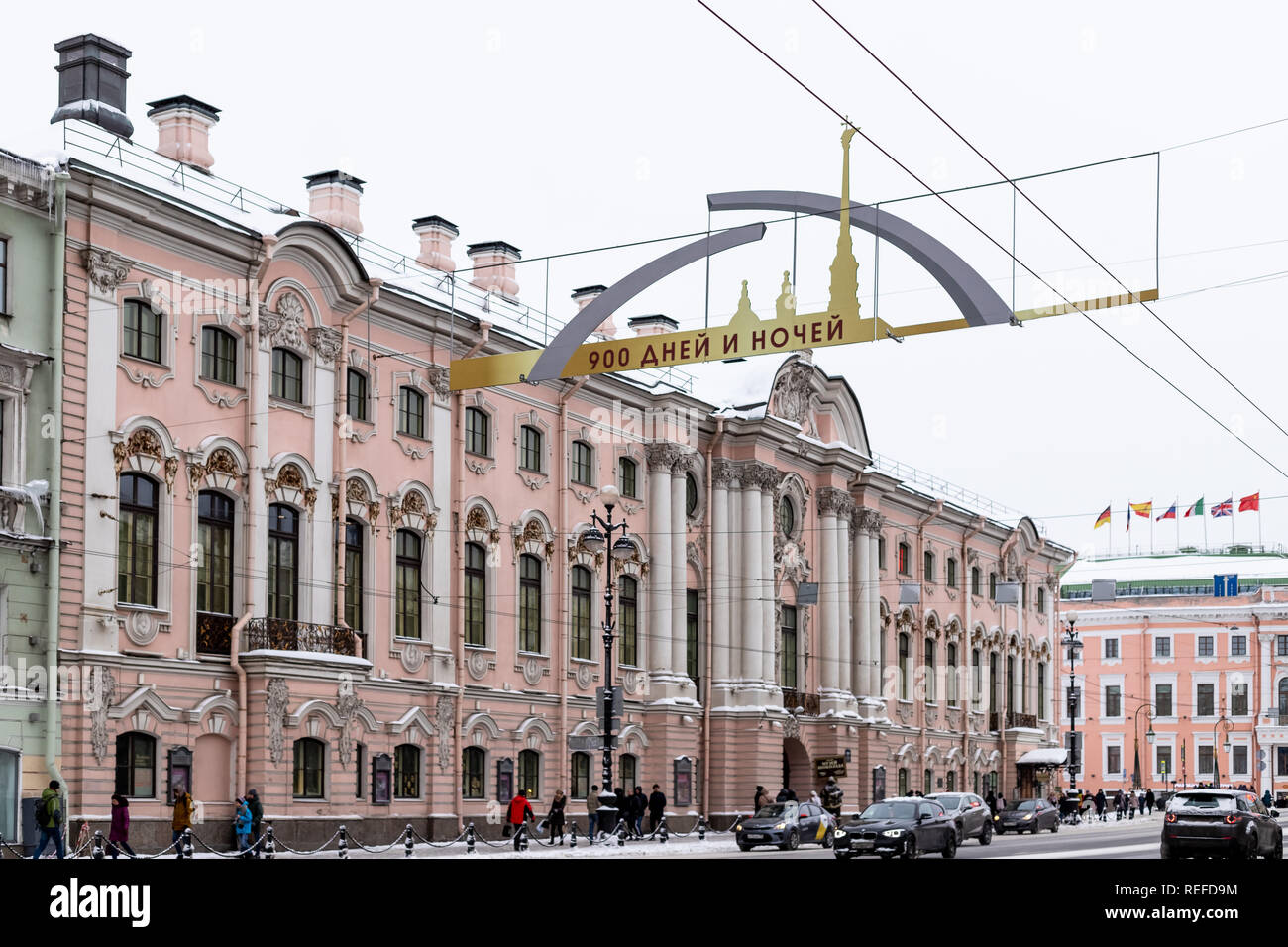 ST. PETERSBURG, RUSSIA ,January 20, 2018: Day of Military Glory of Russia,Day of complete liberation of Leningrad from the fascist blockade in 1944.75 years since the lifting of the siege of Leningrad will be celebrated on January 27.Nevsky Prospect.Street decoration - Stock Image