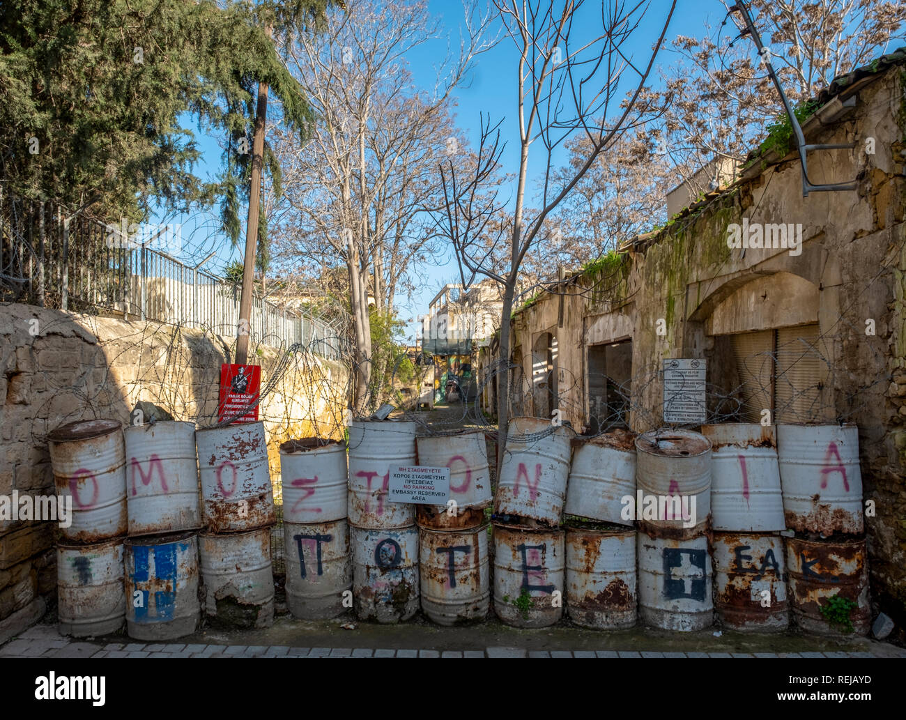 A barrier across a street in the centre of Nicosia, Cyprus which marks the buffer zone between the Turkish and Greek Cypriot sides of the divided city - Stock Image