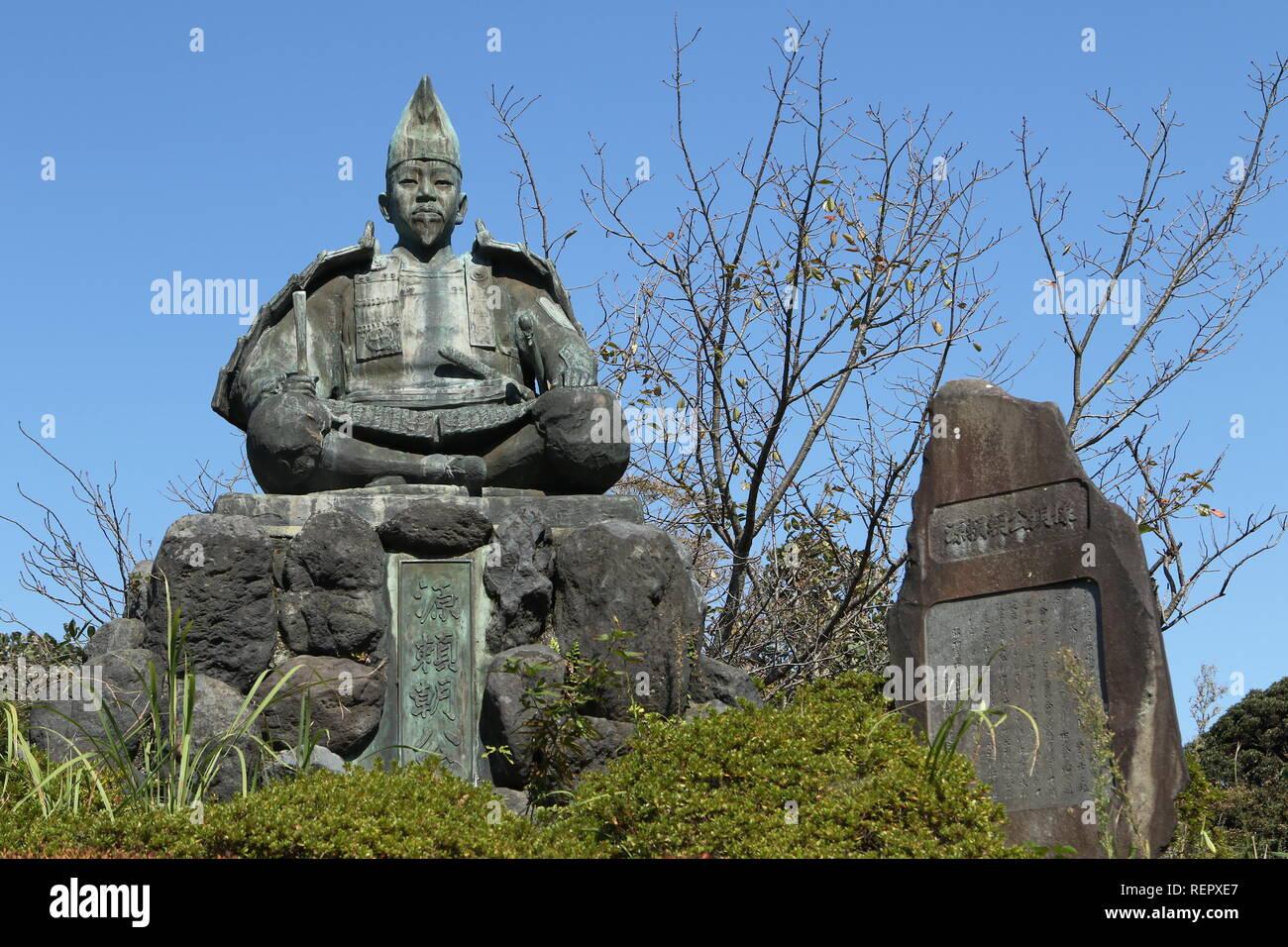 Statue of Minamoto no Yoritomo at Genjiyama Park, Kamakura, Kanagawa Prefecture, Japan - Stock Image