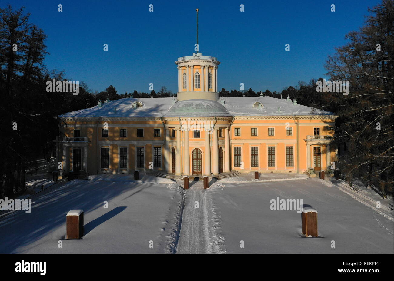 Russia  22nd Jan, 2019  MOSCOW REGION, RUSSIA - JANUARY 22, 2019: A