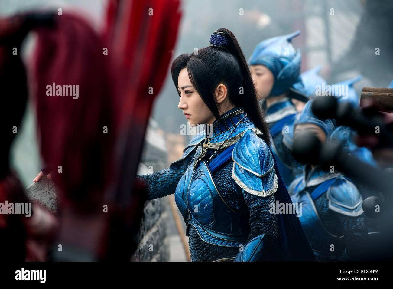 Tian Jing The Great Wall 2016 Stock Photo Alamy