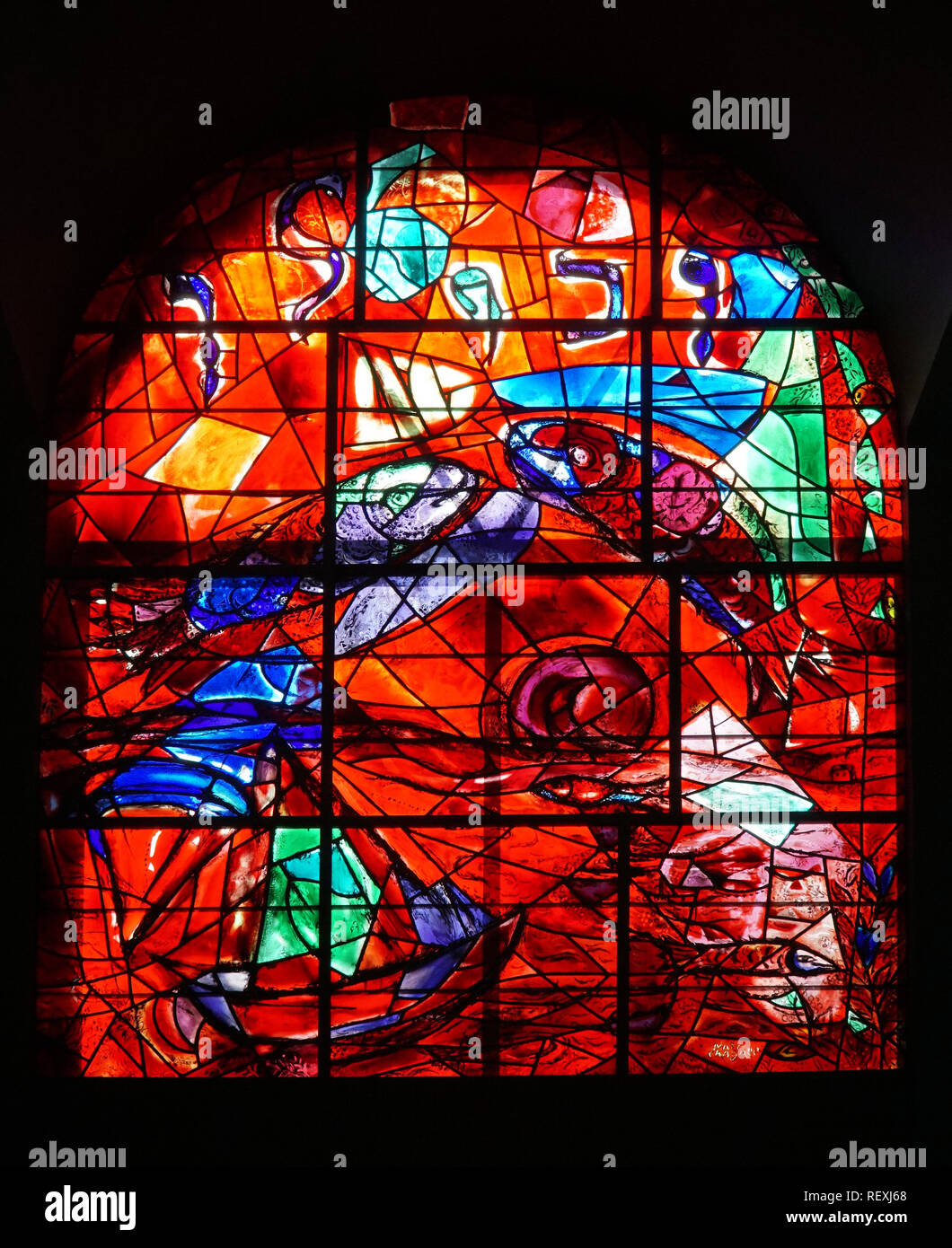 Hadassah Hospital's synagogue is decorated with Marc Chagall's colorful stained glass windows of  the tribes of Israel, this one depicting Zebulon - Stock Image