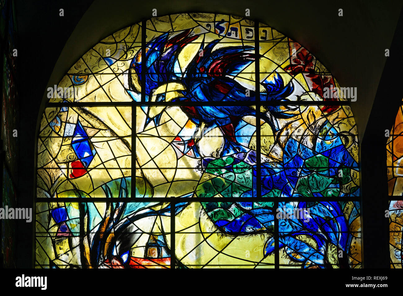 Hadassah Hospital's synagogue is decorated with Marc Chagall's colorful stained glass windows of the tribes of Israel, this one depicting Naphtali. - Stock Image
