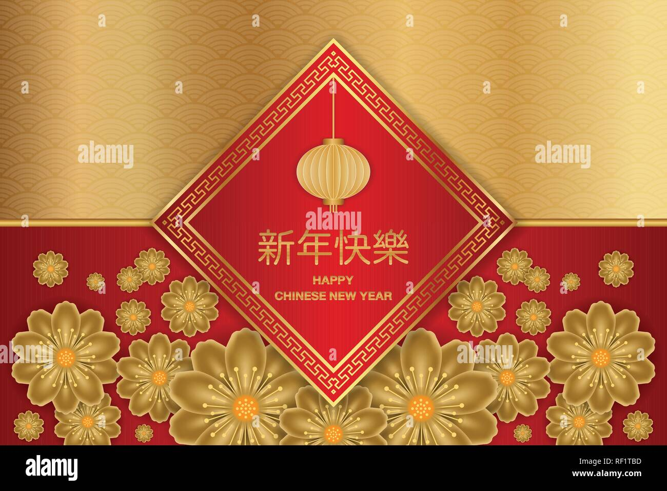 Chinese new year greeting card with cherry blossom, lantern, and traditional asian patterns. Vector illustration. Translation of Chinese Calligraphy : Stock Vector