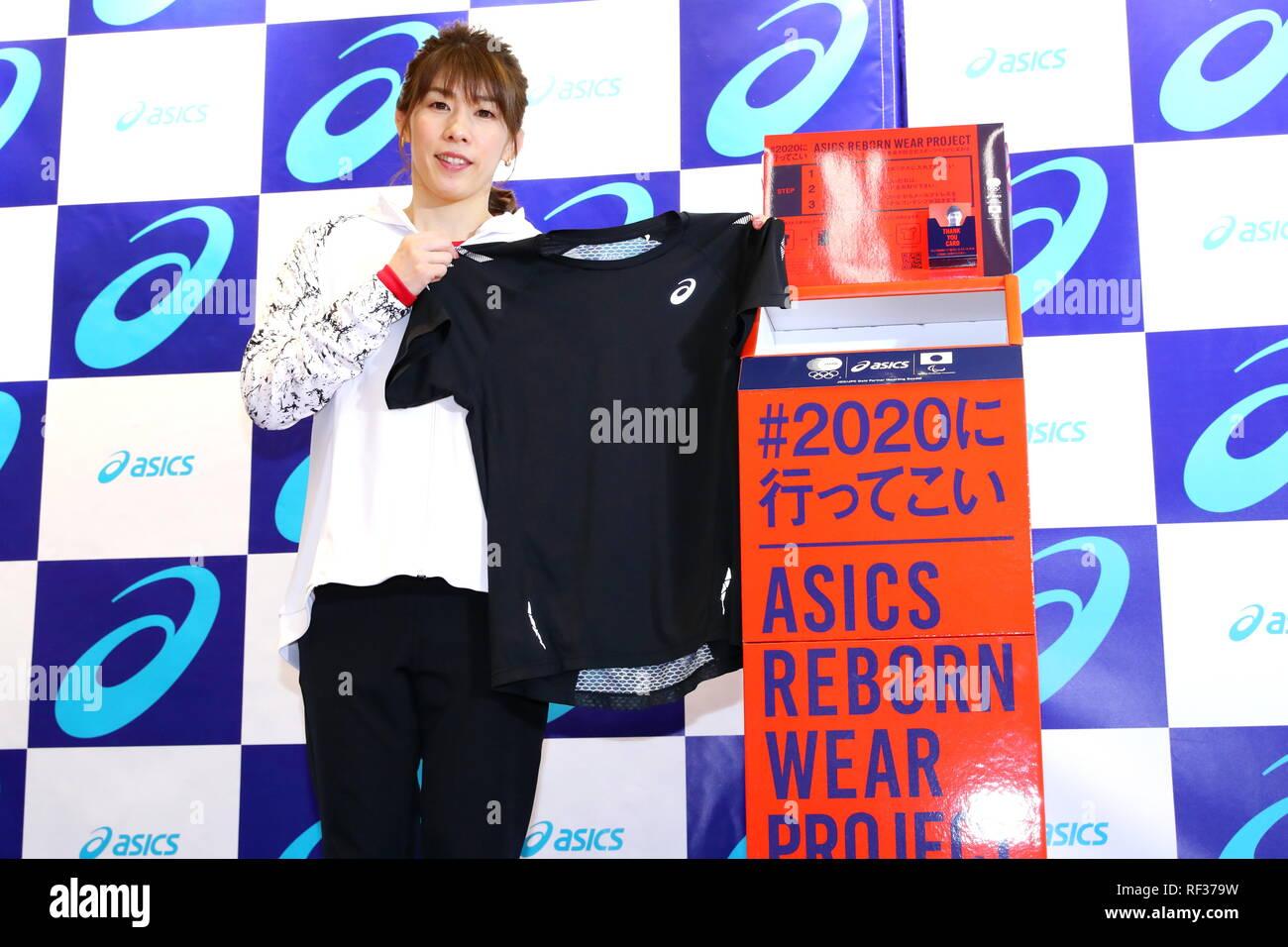 calidad primero diversos estilos elegir despacho Saori Yoshida, JANUARY 24, 2019: ASICS Corporation attends a press  conference to announce ASICS REBRON WEAR