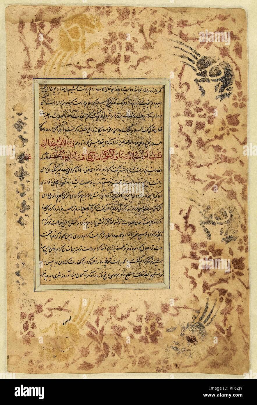Calligraphy in Nastaliq script in a frame of colored