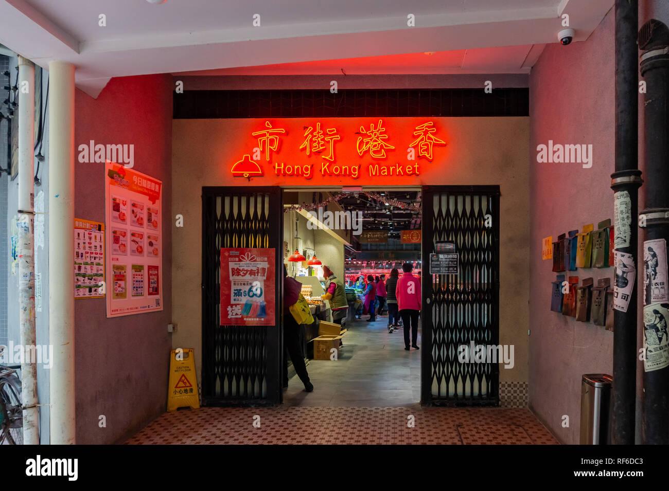 Hong Kong, DEC 31: Exterior view of the Hong Kong Market - Yat Tung on DEC 31, 2018 at Hong Kong - Stock Image