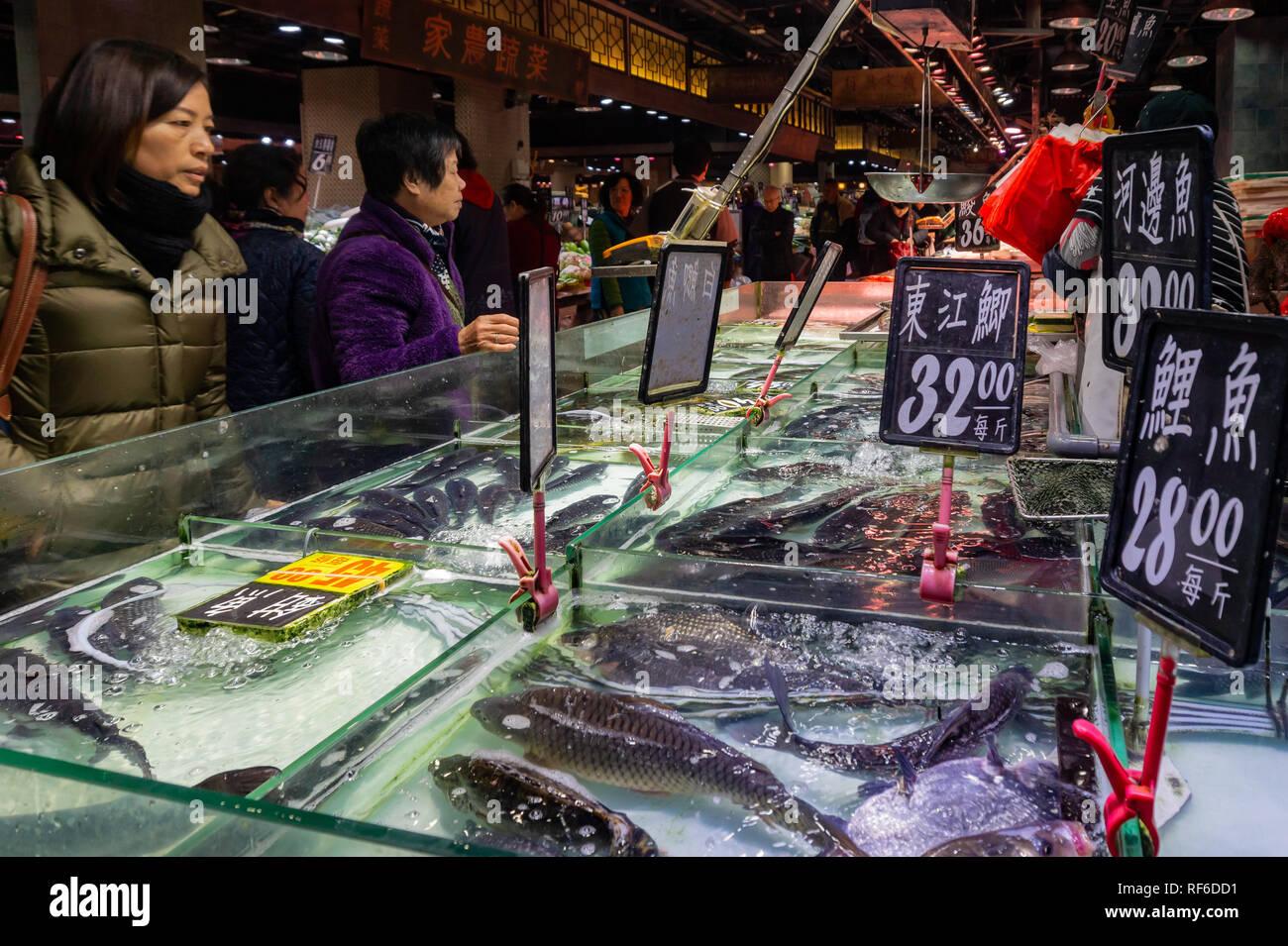 Hong Kong, DEC 31: Many fish selling in the Hong Kong Market - Yat Tung on DEC 31, 2018 at Hong Kong - Stock Image