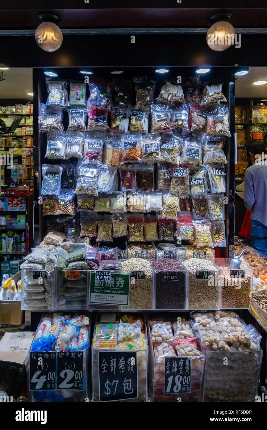 Hong Kong, DEC 31: Dry seafood goods selling in the Hong Kong Market - Yat Tung on DEC 31, 2018 at Hong Kong - Stock Image