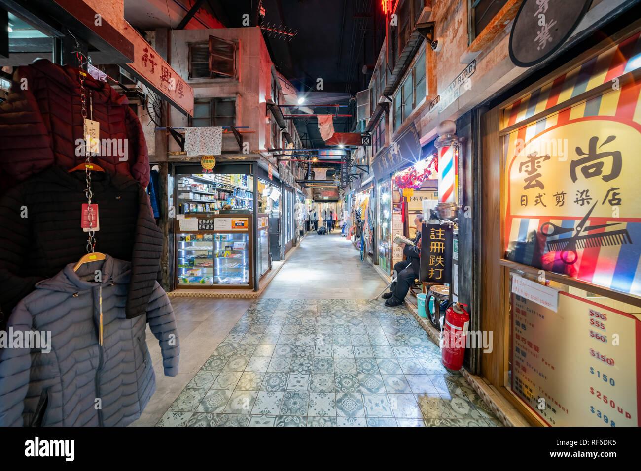 Hong Kong, DEC 31: Interior view of the Hong Kong Market - Yat Tung on DEC 31, 2018 at Hong Kong - Stock Image