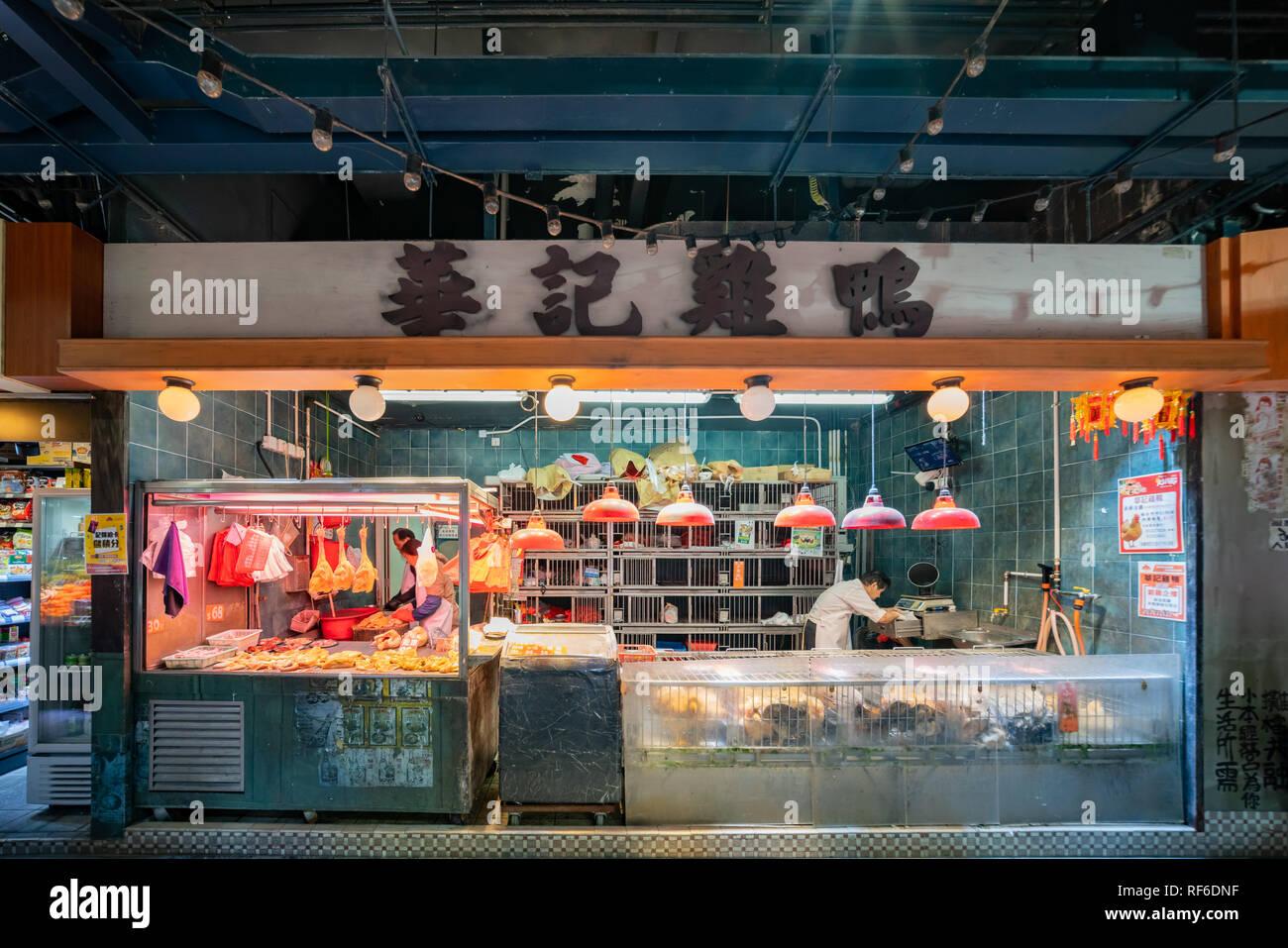 Hong Kong, DEC 31: Chicken and ducks selling in the Hong Kong Market - Yat Tung on DEC 31, 2018 at Hong Kong - Stock Image