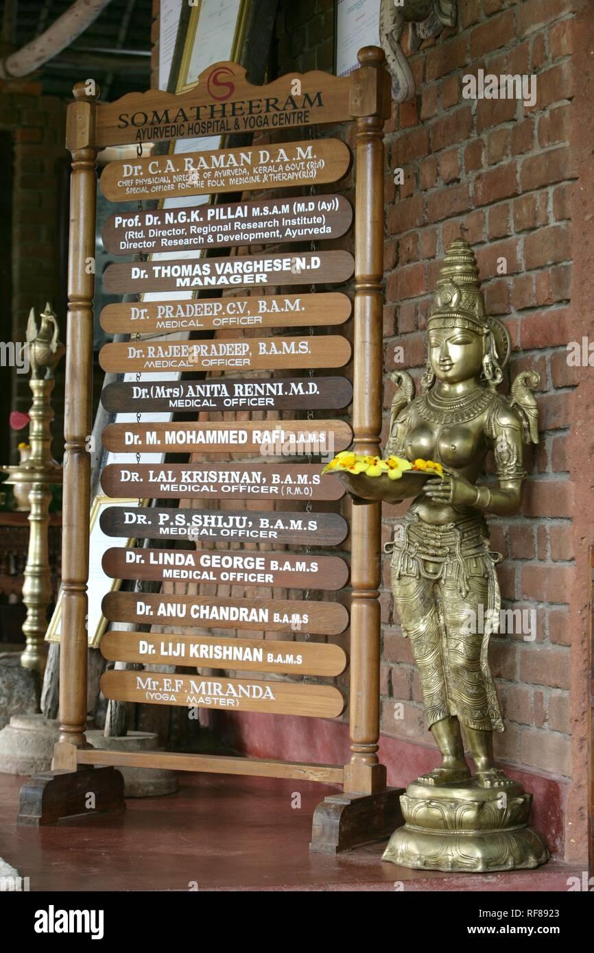 Trivandrum Sculpture Stock Photos & Trivandrum Sculpture Stock