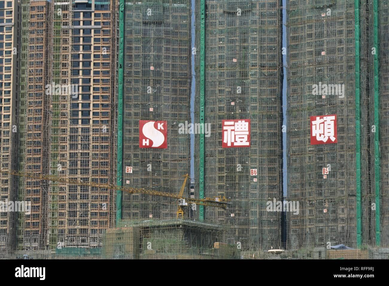 Scaffolding made of bamboo sticks, Hongkong, Hong Kong Island, China - Stock Image