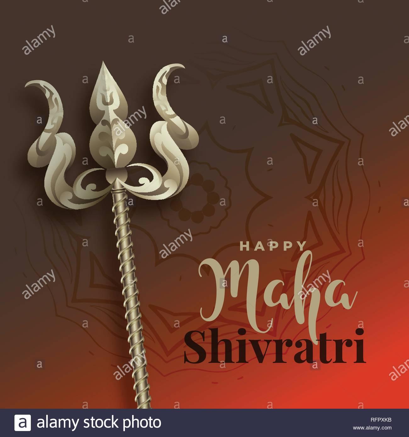Maha Shivratri Stock Photos & Maha Shivratri Stock Images