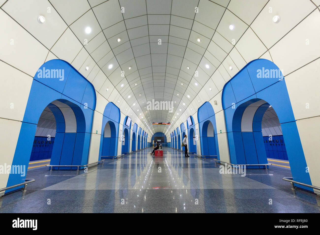 Baikonur metro station, in Almaty, Kazakhstan. Metro station is named after Baikonur space centre in Kazkahstan - Stock Image