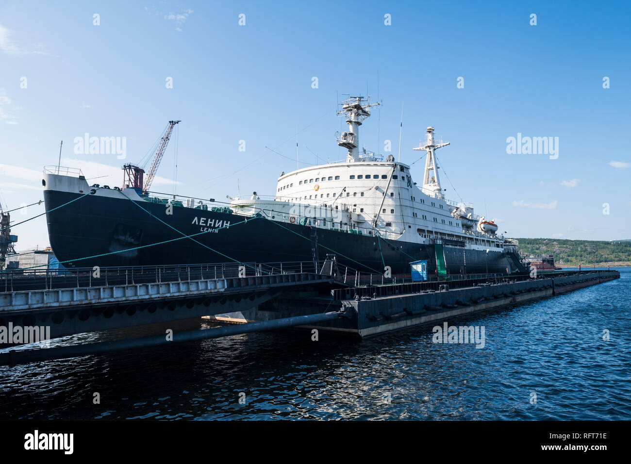 Lenin, first nuclear powered icebreaker in the world, Murmansk, Russia, Europe - Stock Image