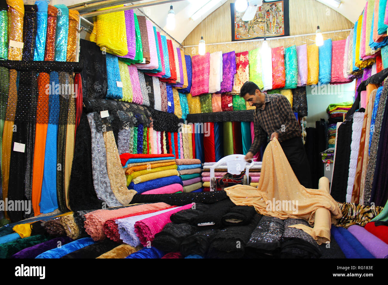 Vakil Bazaar is the main bazaar of Shiraz, Iran, located in the historical center of the city - Stock Image