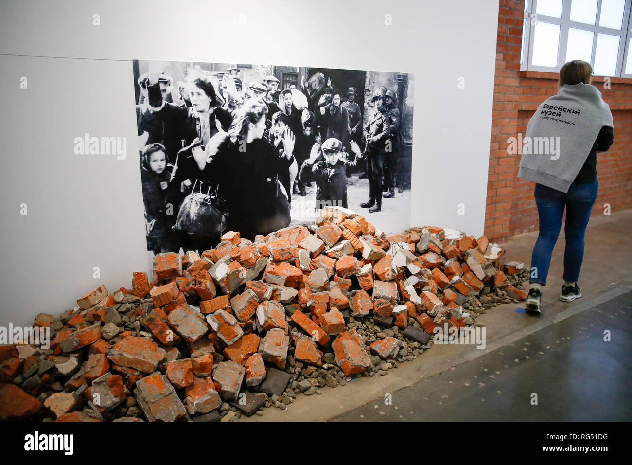 Moscow, Russia. 28th Jan, 2019. MOSCOW, RUSSIA - JANUARY 28, 2019: Showpieces on display at an exhibition titled 'Anne Frank. Holocaust Diaries' marking International Holocaust Remembrance Day at Moscow's Jewish Museum and Tolerance Centre. Artyom Geodakyan/TASS Credit: ITAR-TASS News Agency/Alamy Live News - Stock Image