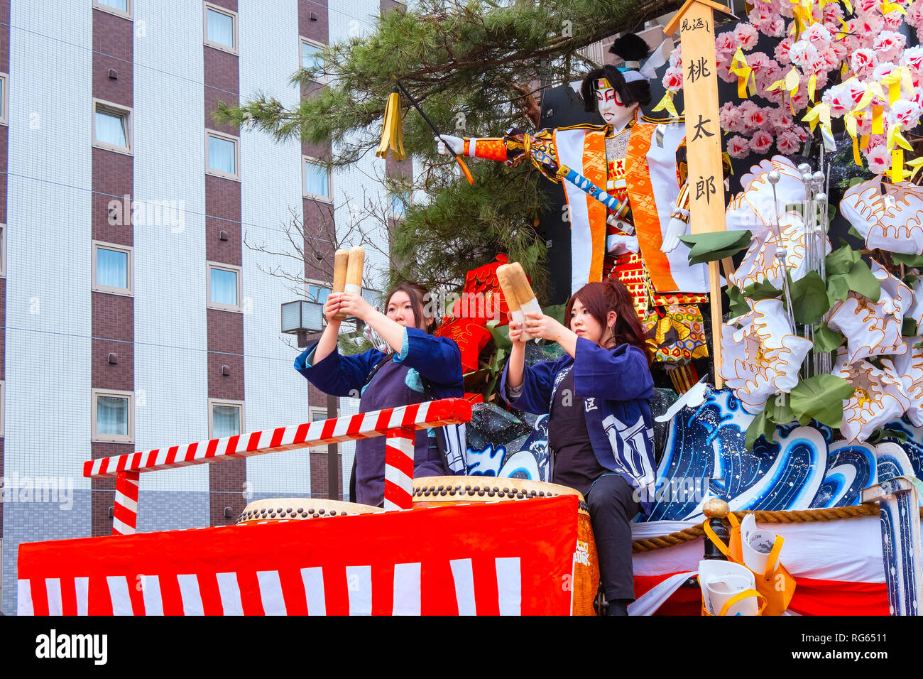 Iwate , Japan - April 22 2018: Unidentified group of people rehearse a traditional April festival at Kitakami station Stock Photo