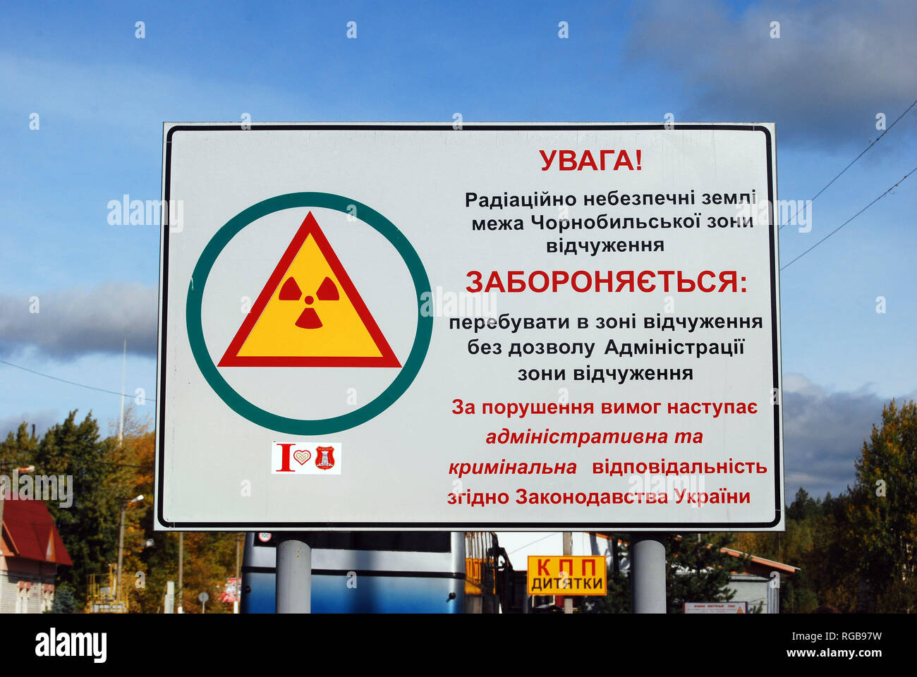 Signposts at the edge of the Chernobyl Exclusion Zone in Ukraine Stock Photo