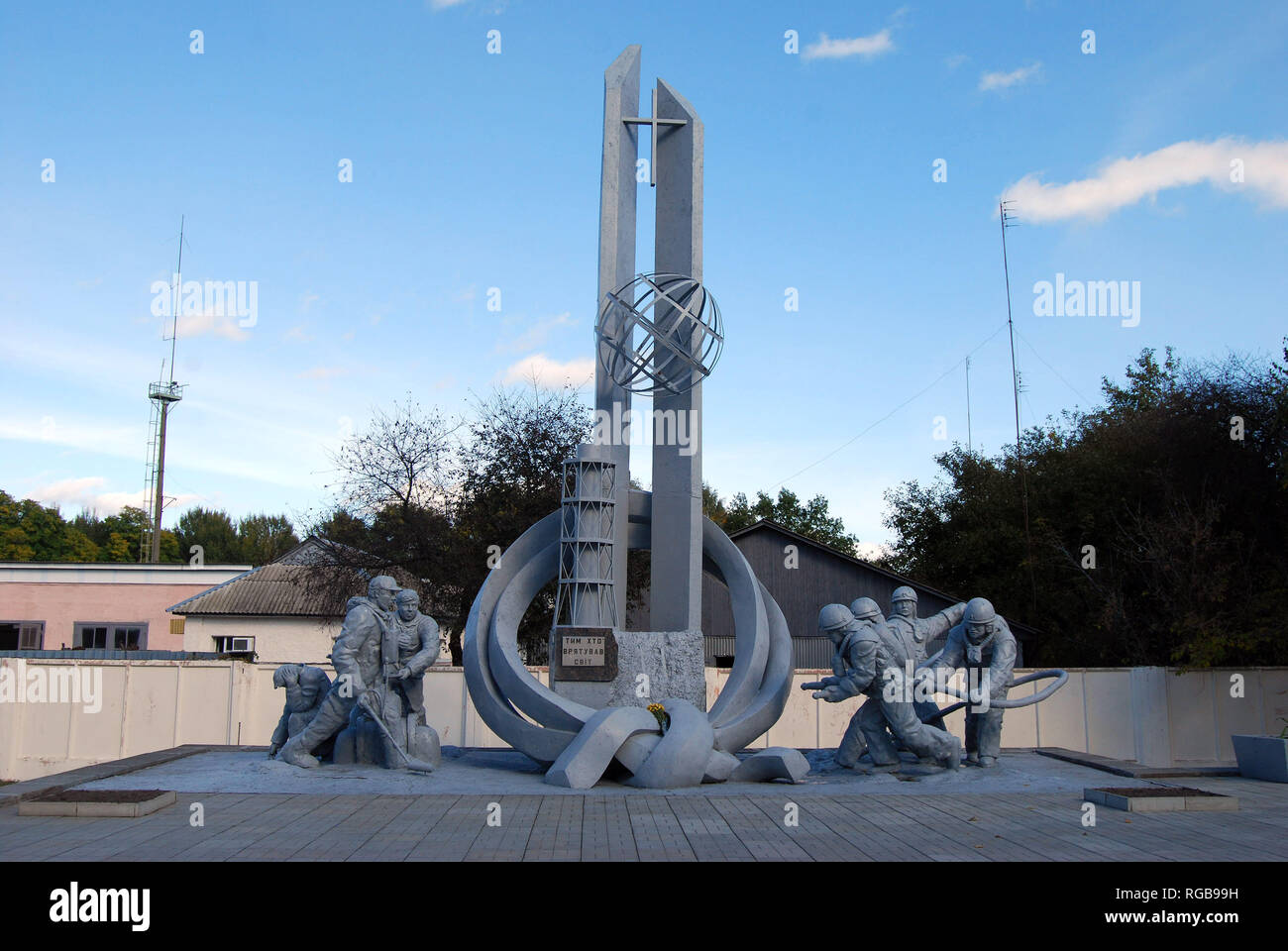 Monument to the Liquidators of Chernobyl who bravely dealt with the nuclear disaster in 1986 - Stock Image