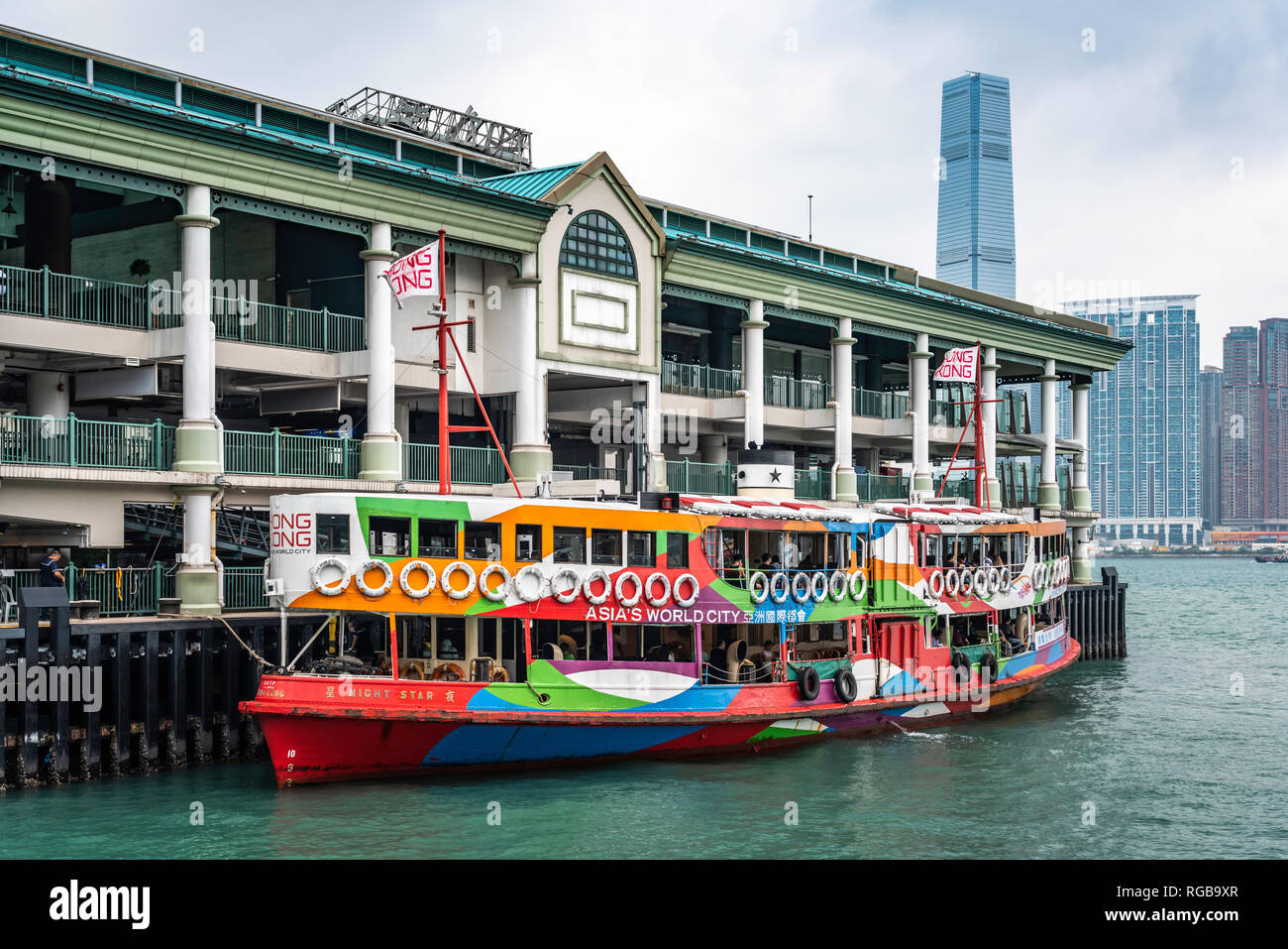 The Star Ferry terminal in Central, Hong Kong, China, Asia. - Stock Image