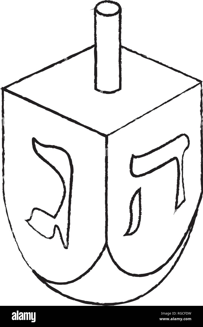 Jewish religion object - Stock Vector