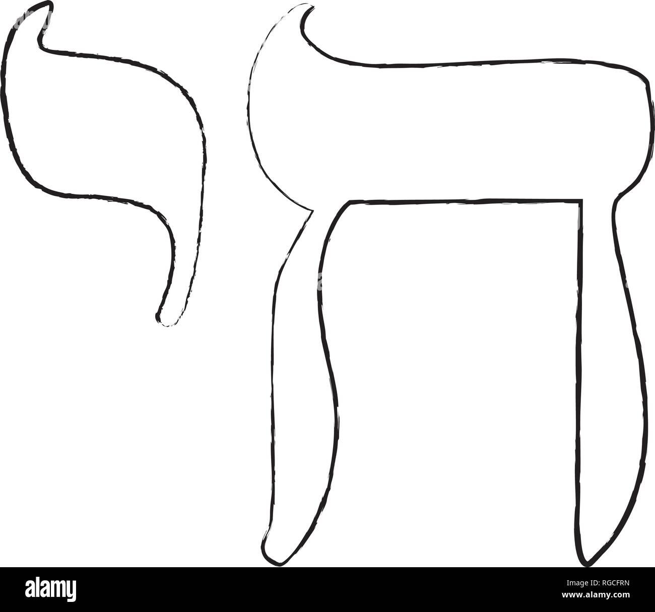Jewish religion object - Stock Image