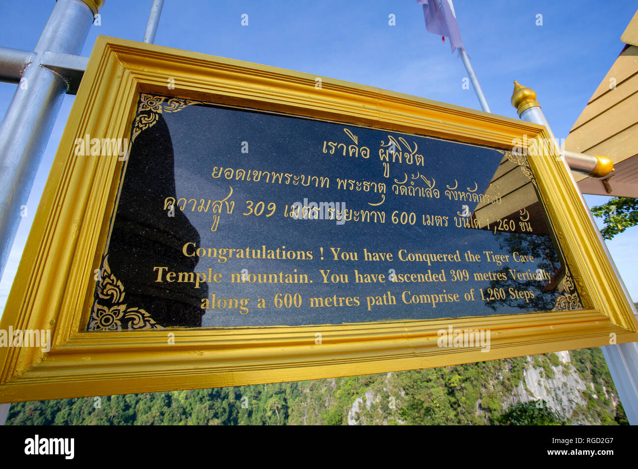The Tiger Cave Temple or Wat Tham Suea is a Buddhist temple near Krabi Town in Krabi, Thailand. A sacred site, it is known for the tiger paw prints in - Stock Image