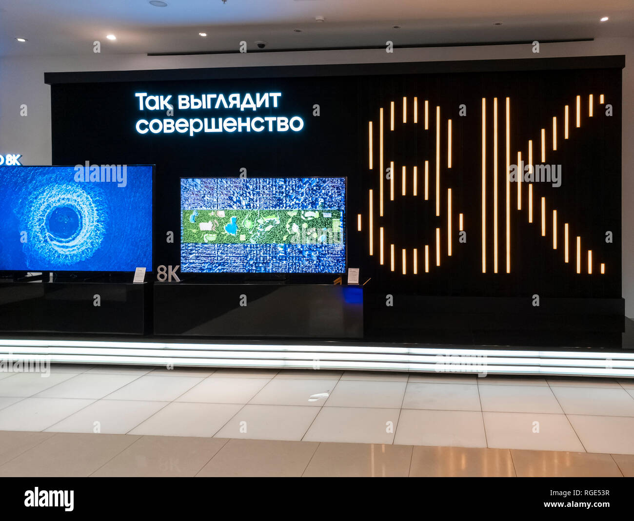 Moscow, Russia - January 27.2019. 8K TVs in the Samsung brand store - Stock Image